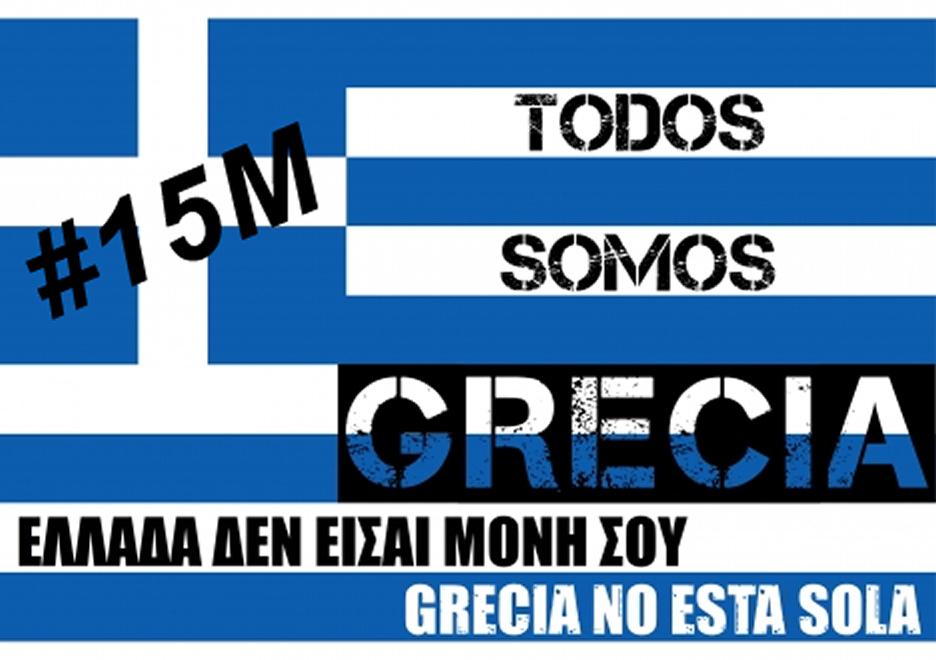Cartel Apoyo a Grecita